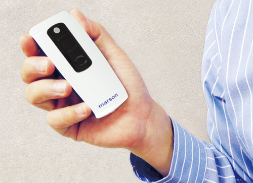 handheld wireless barcode scanner