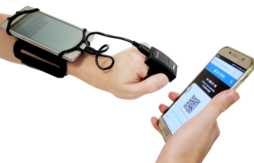 wearable barcode scanner